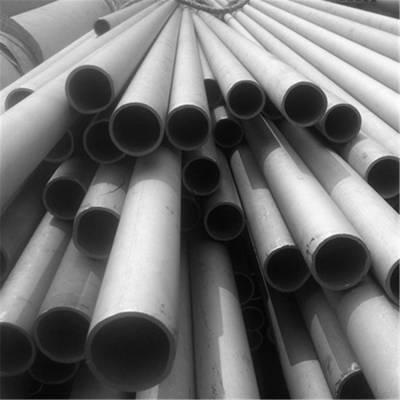 内蒙古S31608不锈钢流体管_0Cr17Ni12Mo2无缝不锈钢管_不锈钢焊管标准德邦