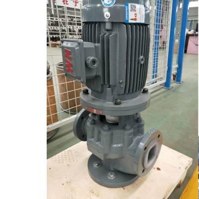 万福星GF衬氟管道泵 增压泵 防腐泵