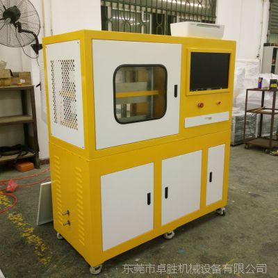 橡胶平板硫化机、塑胶平板压片机、小型实验平板硫化机