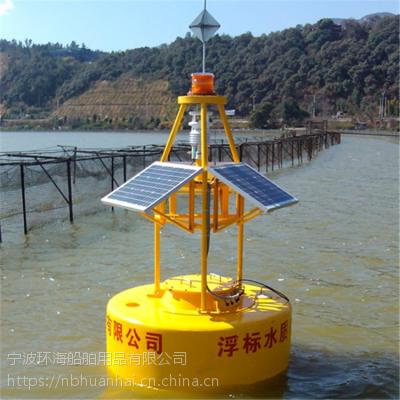 环海船舶定制水质监测浮标系统厂家