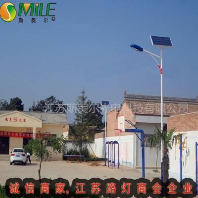 上海自动太阳能路灯厂家生产