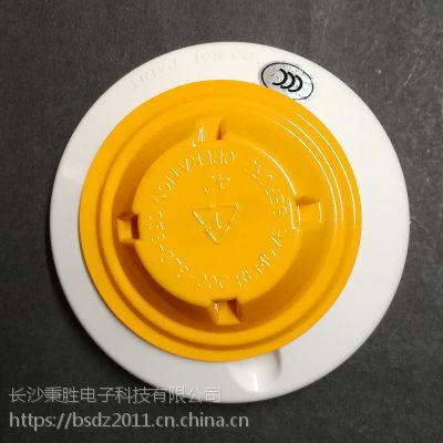 J-651P、JTY-GD-J-651PM智能感烟探测器