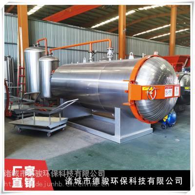 宠物无害化处理设备 批次五百公斤处理的猪无害化处理设备 无害化处理设备价格