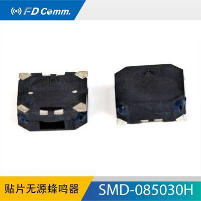 福鼎 工厂供应 3.6V 电磁式黑色贴片无源 8530H防水蜂鸣器 常州