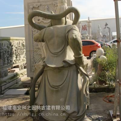焦作石雕刻济公图 福禄寿三星石雕蓬莱仙岛八仙过海石雕哼哈二将雕塑