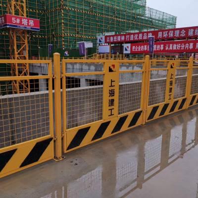 坤欧丝网基坑临边防护栏地铁施工临边安全围挡工地楼层安全防护门