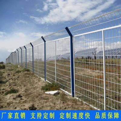 厂区护栏网价格 广州机场防护网栅栏 边框隔离网 佛山绿化带隔离护栏 包塑铁线