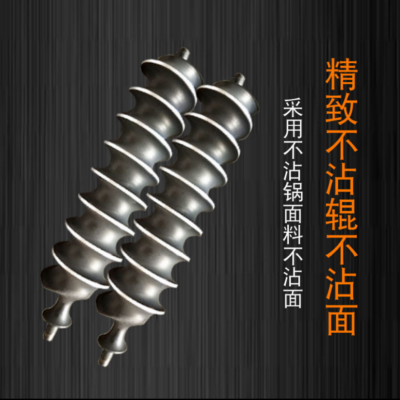 供应昆明圆馒头机 不锈钢自动馒头机