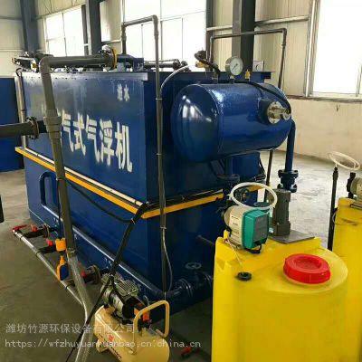 养殖污水处理一体化设备、操作流程
