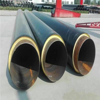 焦作市聚氨酯防腐管道施工厂家,直埋式复合保温管成品价格