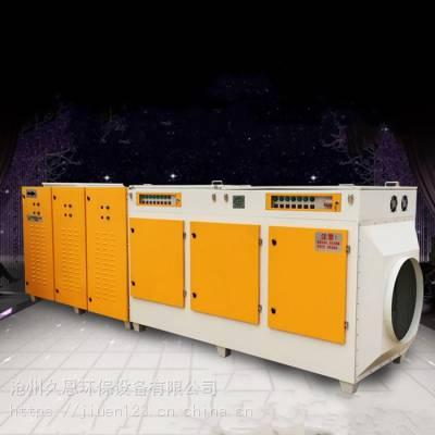 供应15000风量光氧等离子废气净化一体机