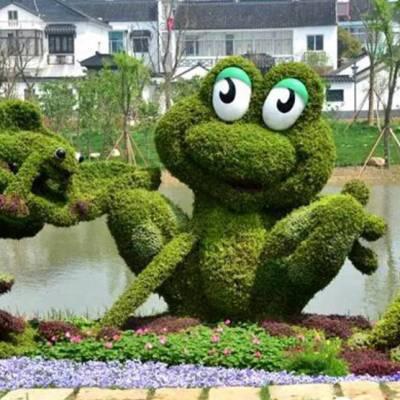 白城公园绿雕设计订购信息_绿雕制作_铭泽工艺