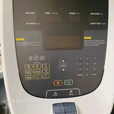 有氧器械商用跑步机减肥效果怎么样