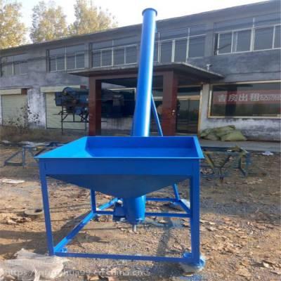 大管径斗式提升机 混凝土装车上料机 钢管式送料机