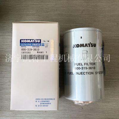 小松PC200-8油水分离器 600-319-3610 原装正品