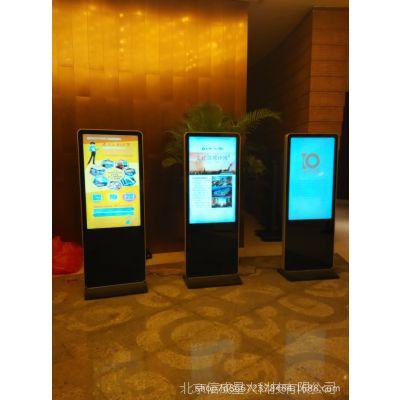 北京广告机租赁 北京立式广告机出租 55寸立式触摸广告机长期对外出租