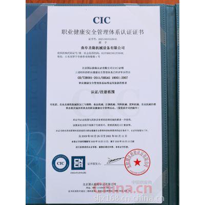 CIC环保认证