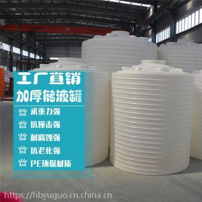 德阳塑料储存罐|50吨塑料储存罐多少钱|塑料储水桶价格