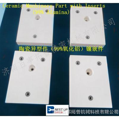 陶瓷异型构件,99%氧化铝,陶瓷机械构件
