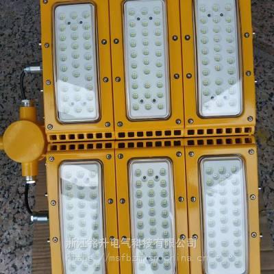 150W/200W火电厂LED防爆灯 200WLED防爆灯 300WLED防爆投光灯