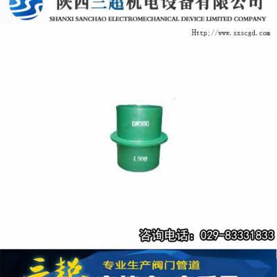 钢性防水套管-西安市防水套管-陕西三超管道公司(查看)