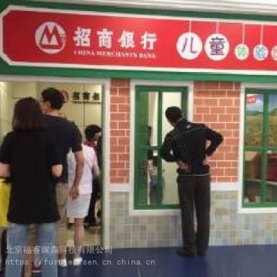 研学旅行基地 模拟银行仿真ATM机 儿童职业学校银行金融教室ATM终端