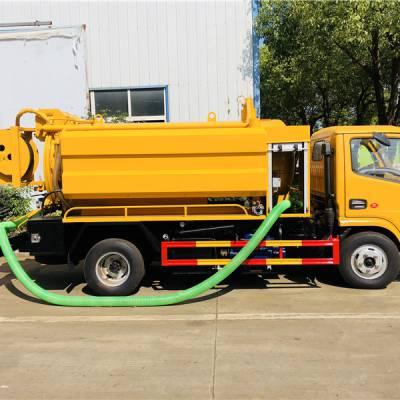 8方联合疏通高压清洗车配置价格