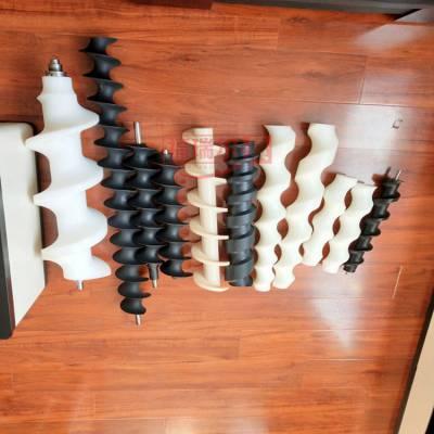 设计加工灌装机输瓶螺杆 尼龙推瓶螺杆厂家