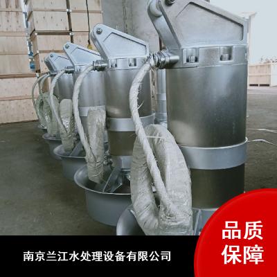 低速浮筒搅拌机 调节池冲压式搅拌机_兰江水下搅拌机现货