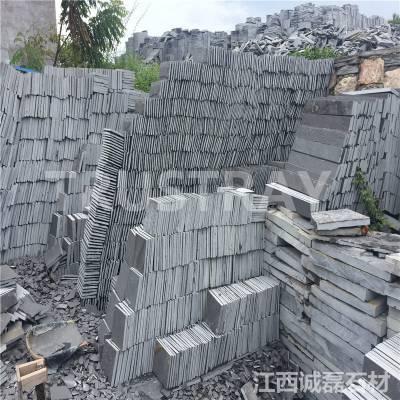 青石板石材|天然青石板价格-江西诚磊产地报价