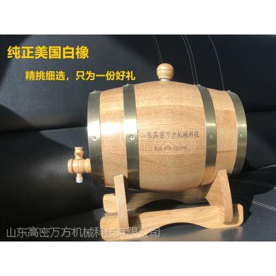 万方家居工艺品葡萄酒桶美国多年橡木烘烤工艺5L容量高档橡木酒桶