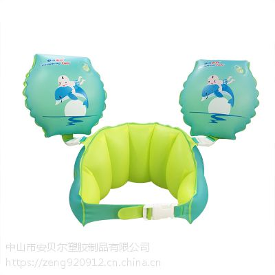 婴儿游泳圈 自游宝贝 1-3岁 新款一体手臂圈 游泳圈
