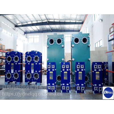 丹尼尔替换阿法板式换热器M10B(M)