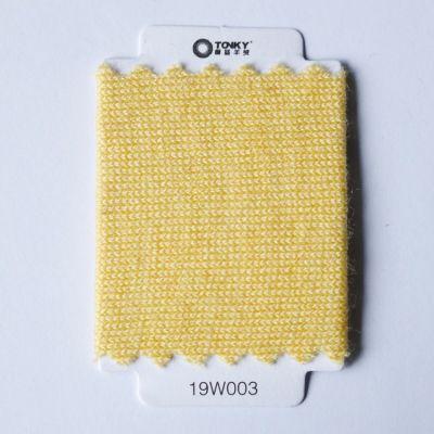 美丽奴羊毛厂家 30%羊毛纱线 80毛条 26支两股 走锭纺