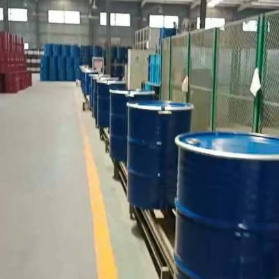 塑料桶便宜了 铁桶 IBC吨桶 二手桶等包装桶降价了一元疯抢