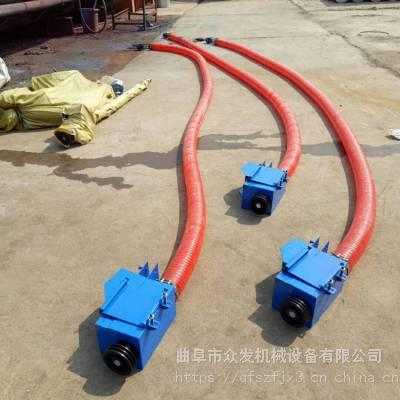 小麦装车抽粮机 小型电动吸粮机 移动软管吸粮机