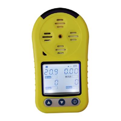 CD4多参数气体测定器,多参数气体测定器,气体报警器
