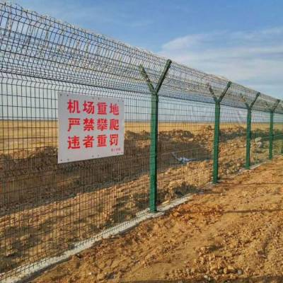 机场围栏网民航围界围网安装