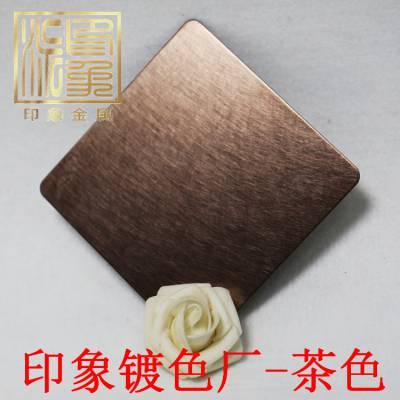 佛山印象不锈钢电镀加工厂 乱纹茶色不锈钢平板建筑装饰材料