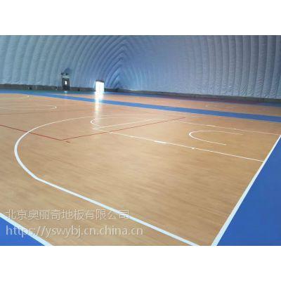 奥丽奇 塑胶 篮球场地胶 优质篮球场地批发 篮球比赛用地胶