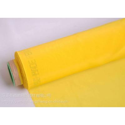 420目丝印网纱 200/230/250目印花网纱 涤纶印刷丝网价格