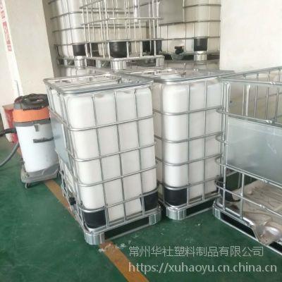 【华社】全新1吨方桶 千升桶 一吨化工桶上海ibc吨桶