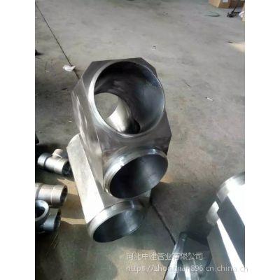 厂家供应哈氏合金钢Hastelloy C-4 NS335 2.4610等径三通 异径三通