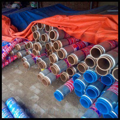 沧州汇鹏 砂浆泵胶管 DN80 细石砂浆泵 厂家供应