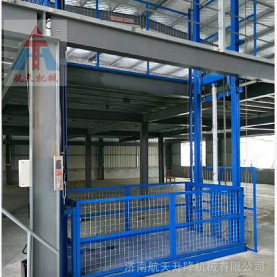 厂家非标定制 液壓貨梯 導軌液壓式升降平台 液壓提升機 全国上门安装