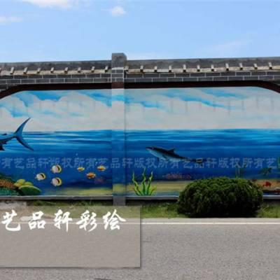 昆山墙体喷绘-苏州艺品轩彩绘(在线咨询)-墙体喷绘