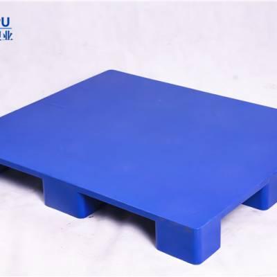 海东平板叉车板容量赛普塑料托盘九脚型