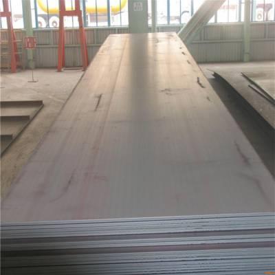 耐磨钢板NM600现货销售-切割现货(图)