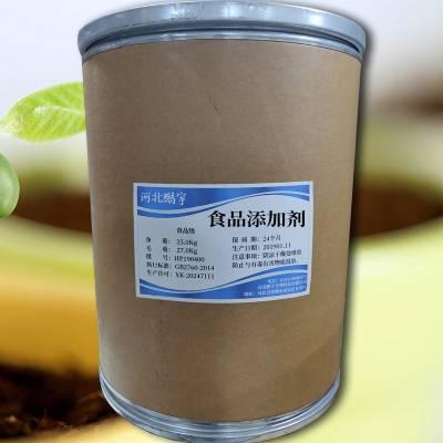 食品级【麻椒精】厂家现货供应 麻椒精增味剂生产厂家