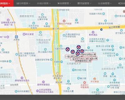 西安报修系统找哪家 来电咨询 郑州凯星电子科技供应